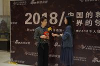 领绣河南郑州专卖店负责人吴爽:专业 品质 规范是领绣的代名词
