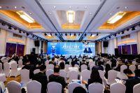 2021大数据应用(保定)国际创新合作峰会暨协同发展重点项目签约仪式隆重举行
