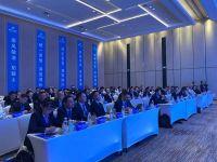 快讯|2021莫干山板材核心经销商战略研讨会& 清醛除菌生态板新品发布