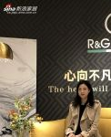 新浪专访 R&G Luxury品牌负责人汪娟 | 做中国人都用的起好沙发